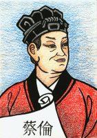 Personaje histórico científico chino, Cai Lun
