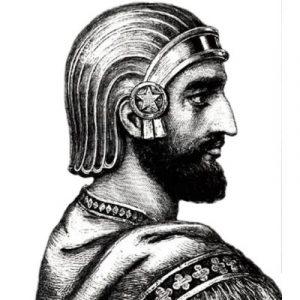 Líderes históricos, Ciro II EL Grande
