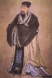 Sui-Wen-Ti