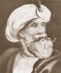 Líderes religiosos Mahoma Personajes históricos